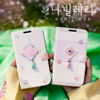 Nabillera_Happymori Design Flip Phone Cover Case for Apple iPhone 6 (Made in Korea)