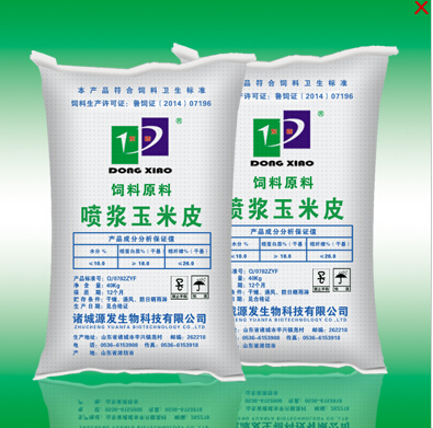 Yellow Corn Gluten Feed Prices/Animal Feed/Dongxiao