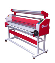 Automatic cold roll laminator ZDFM-1600 160cm width