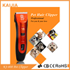 Professional electric animal dog hair clipper pet clipper