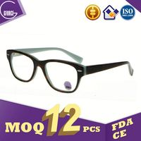 dental protection glasses 2014 latest design spectacle eyewear frames magnifying eyeglasses