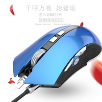 LUOM G60 9 Buttons 4 Colors DPI Adjustable Optical USB Wired Mouse Gamer Professional for Macros wireless Mouse
