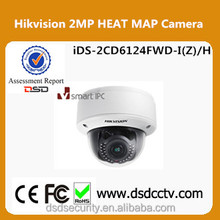 iDS-2CD6124FWD-I(Z)/H Hikvision HEAT MAP 2 MP Intelligent Network Dome Camera
