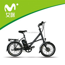 2015 popular city electric bike for lady
