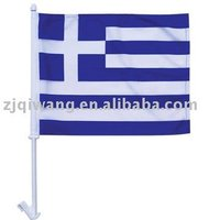Car flags,national flag,polyester flag