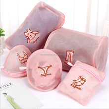 Factory Price Thickened Double Layer Zipped Mesh Laundry Bag Clothes Protector Washing Bra Lingerie Wash Bags