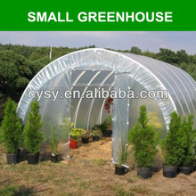 hdpe plastic woven film garden used greenhouses for sale