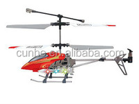Guangdong high quality plastic Remote Control toy Plane