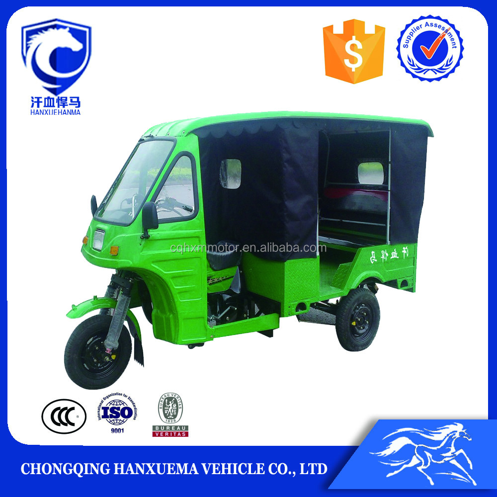 China Closed Body Type and Rickshaw Driving Type Rickshaw Driving Type taxi three wheel motorcycle