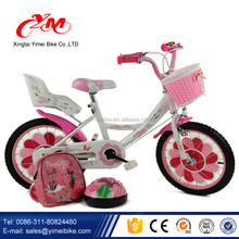 Pass EN 14765 kids bike for girls / cheap children exercise bike for kids / children bicycle attachment helmet/ bottle