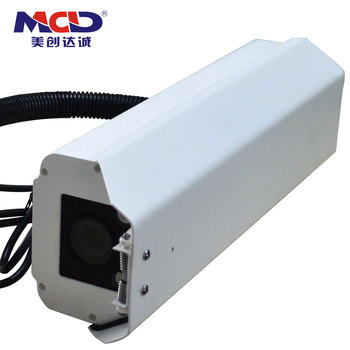 Real-time Stationary type Under Vehicle Security System MCD-V9