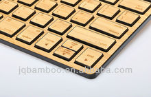Bluetooth keyboard lifeproof for ipad mini case new technology products