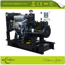60HZ 10kw Yangdong diesel generator with silent canopy 12kva silent type generator price