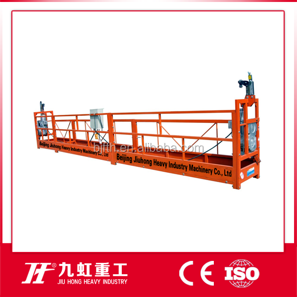 ZLP 630 series 6m window cleaning equipment high lifting suspending platform