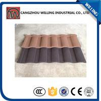 China New Design Colorful Stone Coated Metal Roof Tile