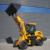 ZL20 2.0T new design small wheel loader with big bucket