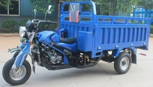 China Hydraulic Heavy Duty Cargo Tricycle / zongshen motor 200cc water-cooling tricycle
