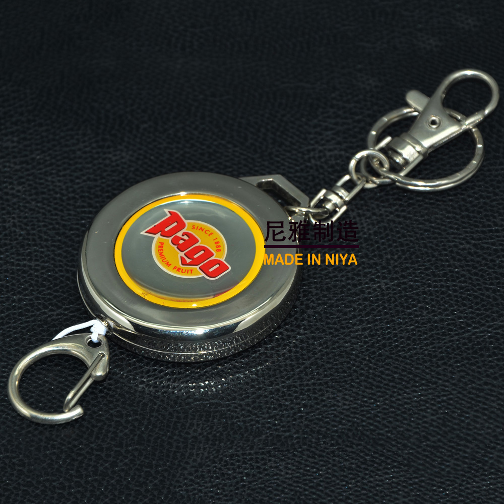 Niya metal Yoyo key chain/ yoyo keychains/yoyo key ring for wholesales
