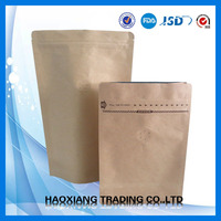 health coffee bag/kraft paper coffee packing bag/zipper bag for coffee kraft paper