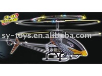 rc helicopter eagle