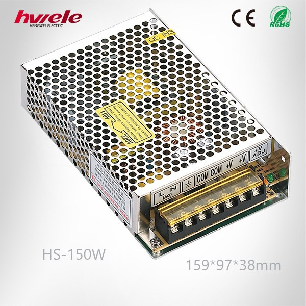 HS-150W Single output battery charger power supply from zhejiang yueqing china with CE ROHS KC certification