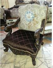 French Rococo Style Hand Carved Living Room Sofa Set