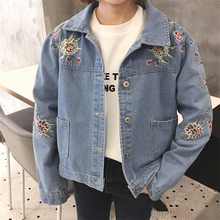 B7632 Embroidered flowers drop shoulder women denim jacket