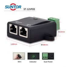 Excellent Power Saving Power over Ethernet Extender with CE