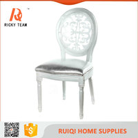 French louis xv reproduction furniture round coffee chair polypropylene chair
