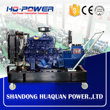 water-cooled portable 20kw 380v generator diesel price