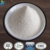 Natural Enzyme Lipase used in healthy round steamed bread