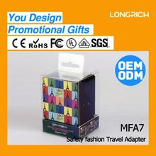 promotional boxed gift set,malay wedding gift
