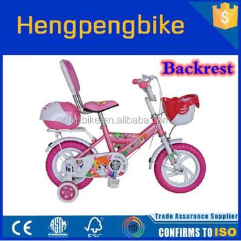 Four Wheel Bike 4 Wheel Adult Bike 4 Wheel Bike For Sale Buy