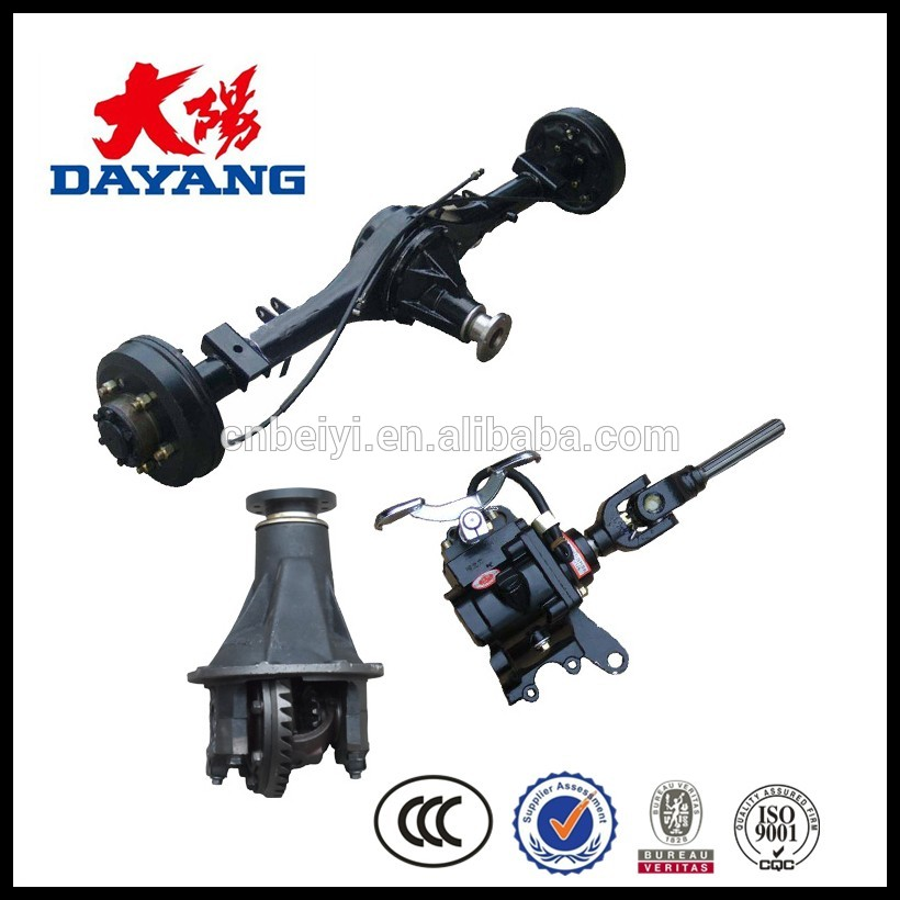 1110 2 Speed atv parts rear axle For Mini Car