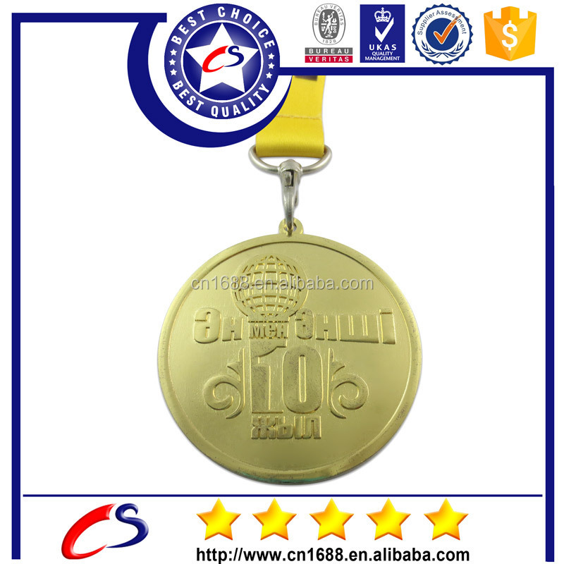 old fashion design round shaped metal medals and trophies