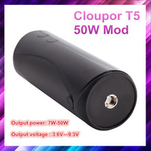 Upgraded version of cloupor T5 50w mod with high quality windrose mod clone