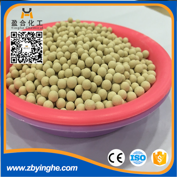 YH adsorption and desiccant 3a molecular sieve for methonal/ethonal drying/ for cracked gas drying with factory price