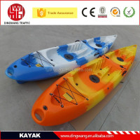 2015 New Rotational 2 Person Plastic Kayak on sale with paddles