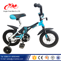 2017 New model children bike/CE quality kids toy bike for kids/12 inch wheels children bicycle
