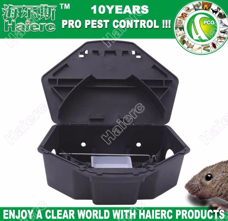 rat trap mouse trap metal rat bait station HC2118