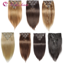cheap peice good free shipping virgin brazilian full head clip in hair extension, straight human hair clip in extensions clip in