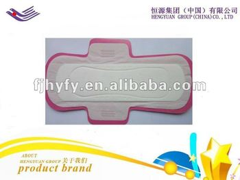 sanitary towel with cotton cover comfortable