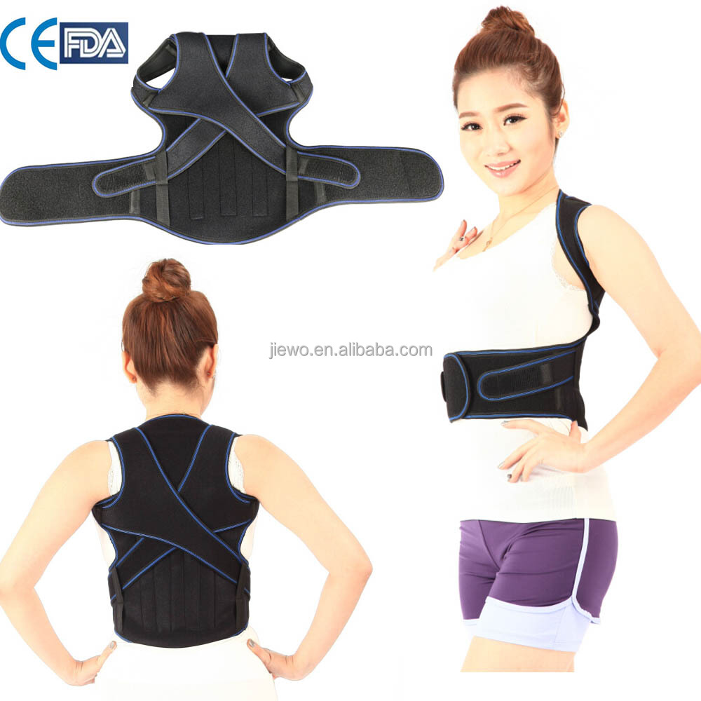 shoulder and back medical support with CE/FDA made in china