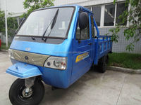 150cc 200cc 250cc 300cc 350cc Cargo Three wheel motorcycle with cabin box