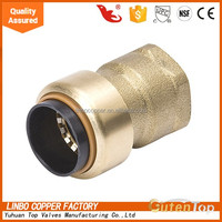 20A brass quick pipe fittngs coupling water swivel joint in plumbing material