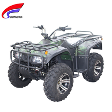 electric atv 3000w 2017 new model with CE in best selling