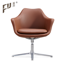 Aesthetic Soft Genuine Leather Occasional Egg Shaped Office Chair