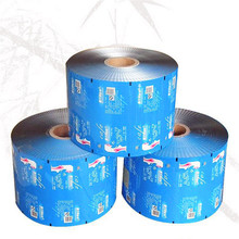 Food packaging laminating plastic roll film for cake factory price with CE certificate