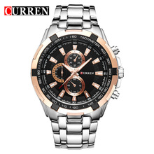 Fashion Curren 8023 Brand Men watches top brand luxury sport wristwatch 2017