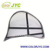 2014 HOT 029 breathable seat cushion